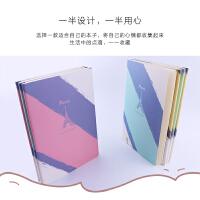 晨光A5时尚缝线本48页(恋上远方)APYFP847颜色随机当当自营