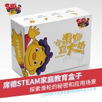 席德steam亲子互动手工拼接儿童玩具启蒙益智幼教宝典钓鱼竿+晾衣架包邮