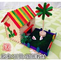 �和�diy雪糕棒手工模型制作小屋材料包幼��@益智拼�b玩具