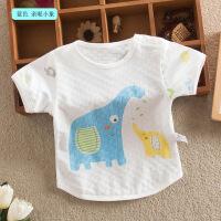 夏季婴儿透气孔半袖上衣男女宝宝短袖内衣薄上衣儿童半袖T恤衣服