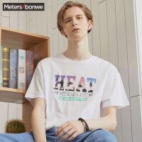 【全场2件2.5折,到手价:31.3】美特斯邦威短袖t恤男宽松2019新款夏季字母潮流圆领打底衫紫色T恤