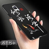 三星note4手机壳全包n9100保护套磨砂硬壳galaxy个性创意挂绳男款