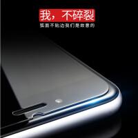 包邮iphone 6/6s/6p/6s plus/7/7plus手机2.5D弧边钢化膜 9H防爆玻璃膜 苹果SE钢化膜