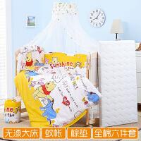 婴儿床实木无漆多功能宝宝床bb摇篮床新生儿童小床拼接大床带蚊帐 +蚊帐+6件套+棕垫