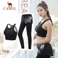 camel骆驼瑜伽套装春夏女款健身显瘦快干透气两件套