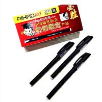 爱好文具 小清新考试中性笔0.5mm磨砂水笔碳素笔8661 12支装