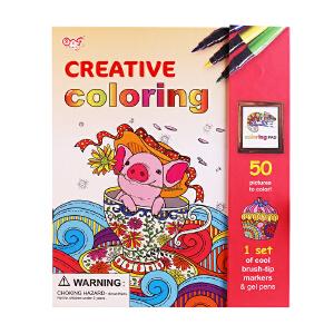 图个乐TUGELE儿童益智创意涂色水彩绘画套装 小猪系列