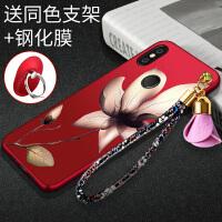 红米S2手机壳s2手机套硅胶全包防摔磨砂软壳个性创意日韩潮女新款 红底-栀子花+钢化膜+同色支架