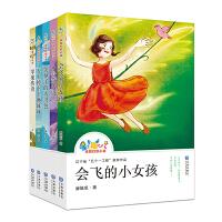 """""""星期八""""校园幻想小说(套装共5册)"""