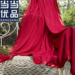 当当优品 竹纤维加厚双层超柔透气毛巾被毯子盖毯 玫红色 180*220