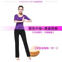 舞蹈服瑜伽服套装形体课服装形体服练功跳操服室内运动健身表演服