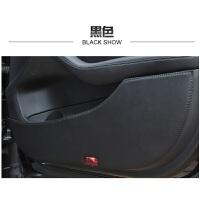 汽车防脏保护垫荣威350荣威550荣威350专用15年款W5950车门防踢垫