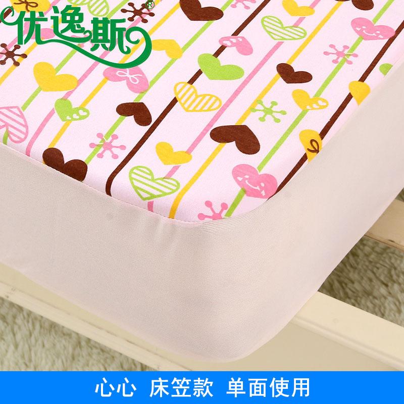 双面厚婴儿隔尿垫 超大号防水床单可洗床笠180*200