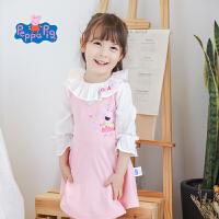 【3件3折到手价:79】小猪佩奇童装女童春装2019春夏新品韩式公主裙娃娃领长袖连衣裙