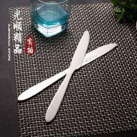 不锈钢加厚主餐刀 光柄牛排刀 优质西餐刀叉 酒店餐具