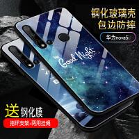 华为nova5i手机壳 华为NOVA5保护套 华为nova5pro手机壳 华为NOVA5I硅胶全包软边钢化玻璃男女镜面