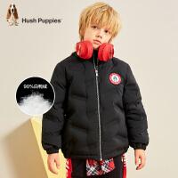 【预估券后价:292元】暇步士童装男童羽绒服冬季新款小童简洁上衣宝宝保暖厚外套潮