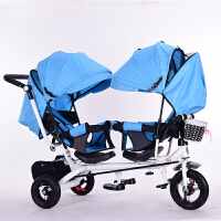小帅哥儿童双胞胎三轮车宝宝双人推车脚踏车两人童车前轮离合