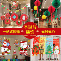 圣诞节装饰品圣诞树吊旗拉花墙贴店铺幼儿园创意场景装饰布置用品