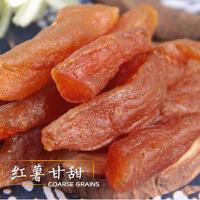 【章贡馆】江西赣南特产 百丈泉农家 地瓜干番薯零食 454g倒蒸红薯干