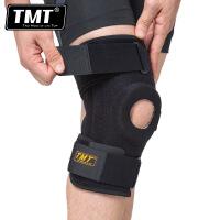 运动护膝登山骑行弹簧护具铝合金支架护膝