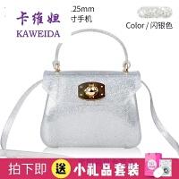 韩版儿童包包公主女童斜挎包时尚果冻手提包可爱女孩小包单肩包潮