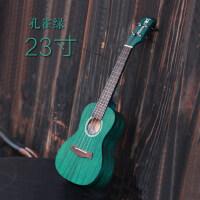 小小凤乌克丽丽 尤克里里小吉他初学者男儿童学生23寸女