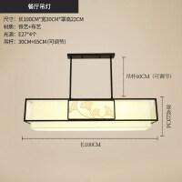 新中式吸顶灯现代简约方形家用客厅灯布艺卧室灯餐厅复古灯具609