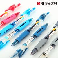 晨光按动中性笔0.5黑色签字笔0.38学生用小清新GP1008蓝黑医生笔教师用红笔