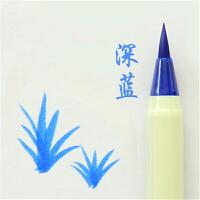 Platinum白金 CF-350CC /深蓝色彩色毛笔+墨水 小楷书法签名练字笔软头毛笔漫画颜料抄经笔水彩色秀丽笔可