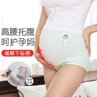 【支持礼品卡】孕妇内裤怀孕期透气纯棉高腰大码短裤可调节裤头夏季5pb