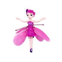 飞天小仙女儿童玩具会飞小黄人悬浮遥控感应飞行器充电直升机 抖音