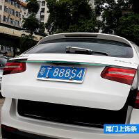 车上生活于奔驰GLC260 200 300改装配件后备箱车门尾门亮条车身装饰条