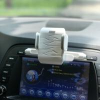车载手机支架CD口固定卡扣苹果华为通用汽车手机导航架 白色 现货