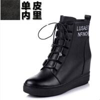 马丁靴女短靴2018新款秋冬坡跟小码棉鞋冬鞋内增高女鞋雪地靴
