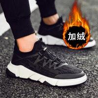 男鞋冬季加绒保暖棉鞋百搭板鞋韩版潮流运动休闲鞋秋季老爹鞋