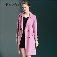 Freefeel2017秋冬新款女装双面绒羊绒大衣中长款时尚休闲外套1872