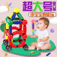 �和� 拼搭磁性玩具����磁棒�和�智力磁力玩具 多�N�色