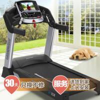 美国品牌格林GRANDWILLIE 智能彩屏 跑步机 家用静音折叠 健身器具