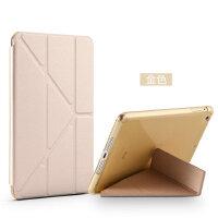 苹果ipad6保护套air2超薄硅胶皮套a1566/a1567折叠休眠ipod5壳子 iPad6/Air2 变型 土豪