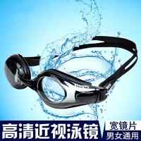 近视泳镜 男女防水防雾高清大框游泳眼镜 左右不同度数游泳镜