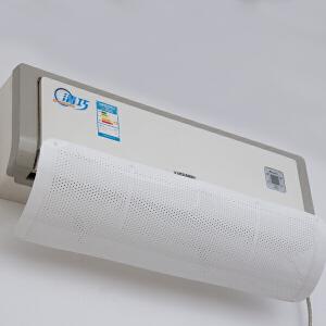 【领券】ORZ 时尚家用空调挡风板 月子防直吹出风口防风遮板导风罩冷风挡板