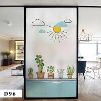 静电玻璃贴纸窗户磨砂膜透光不透明办公室卧室阳台浴室卫生间遮光