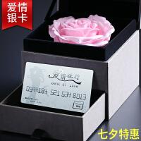 情人节礼物送女友女朋友男diy 创意浪漫结婚周年纪念日送老婆老公 【银卡+法式抽屉礼盒+证书】