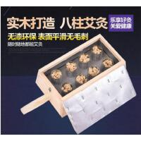 养生温灸盒温灸仪器艾灸工具实木制艾灸盒双孔温灸盒随身灸六柱腰腹背部