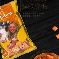 【支持礼品卡】不吃斋牛肉蛋夹心270G 明目营养 宠物狗零食猫零食肉干6ds