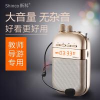 小型扩音器小蜜蜂教师教学用多功能便携式扩声喇叭上课宝2.4g +2.4g无线麦