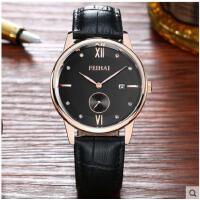 手表男表防水商务腕表时尚皮带男士手表日历石英表