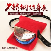 不锈钢随身灸 无烟艾灸盒温灸盒温灸器艾灸器具陈艾条加姜片