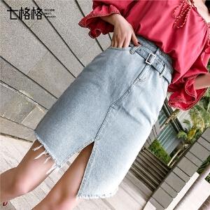 七格格牛仔半身裙女韩版学生2019新款夏季A字裙高腰一步包臀裙子